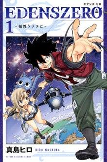 Edens Zero Sebuah Game Konsole Yang Diimplemtasikan Ke Anime